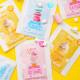Coffret 7DAYS CANDY SHOP Masques soins visage en tissu